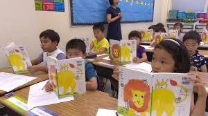 日本のアイデンティティを確立させるために、日本人学校へ行かせたいのですが。。